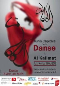 tunis-capital-danse-kalimat-affiche